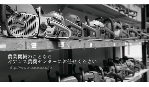 ヤンマー 【中古】ディーゼル発動機 F4