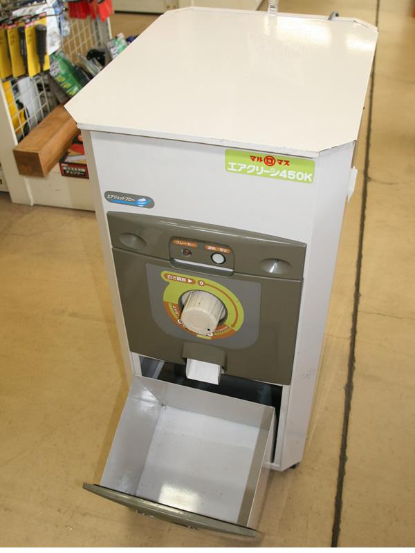 マルマス機械 【中古】家庭用精米機 エアクリーン450K AC-450-2 2斗(30kg)