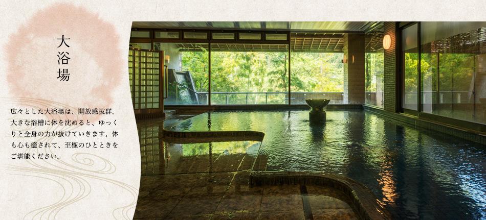 山形屋の温泉